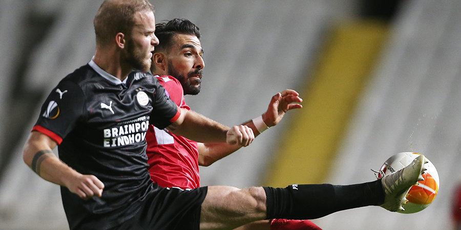 Игрок «Омонии» забил самый дальний гол в истории Лиги Европы. Предыдущий рекорд был установлен неделю назад