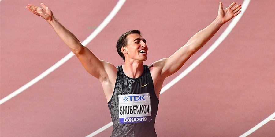 Пресс-атташе ВФЛА: «Мы знали о травме Шубенкова, но по решению совета World Athletics не могли делать замену после объявления состава десяти участников ОИ»