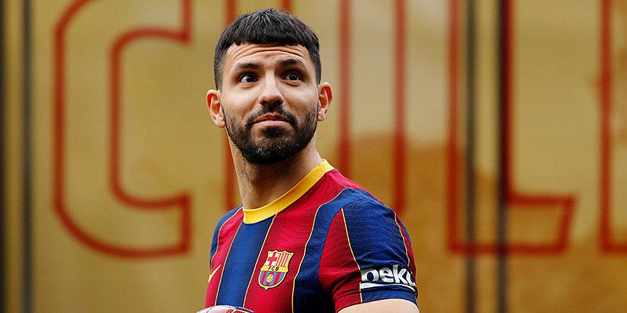 «Барселона» подтвердила травму у Агуэро