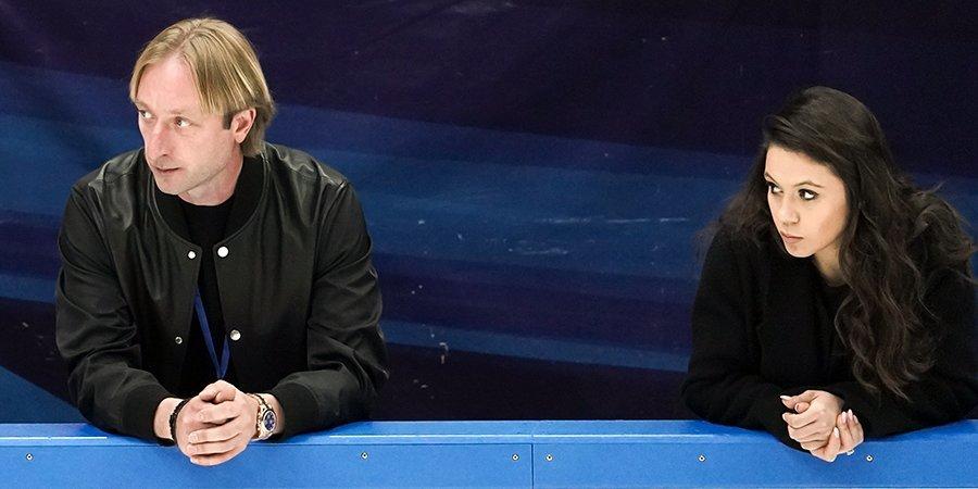 Елена Ильиных: «Плющенко с пониманием отнесся к моему решению взять перерыв»