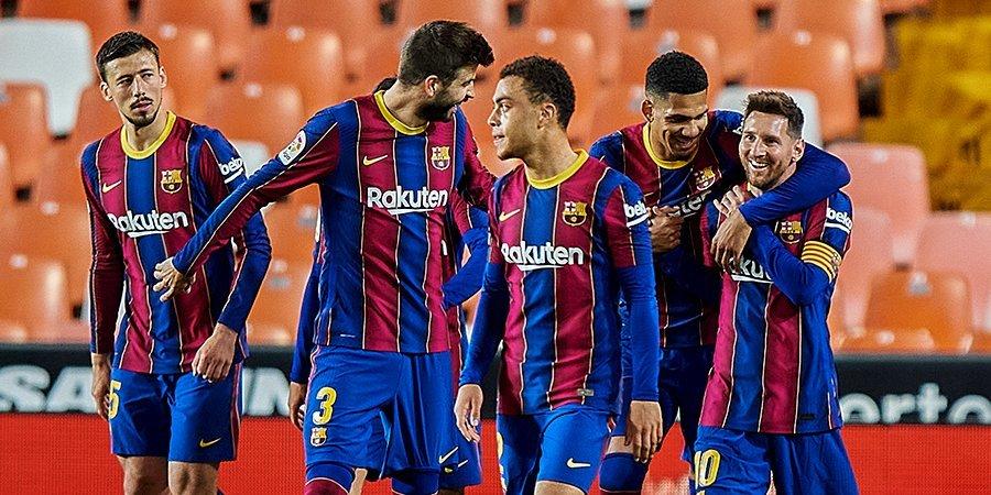 Источник: Летом «Барселону» могут покинуть до 14 футболистов