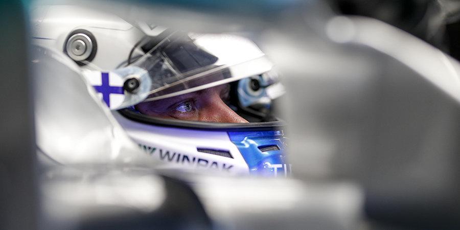 Боттас — лучший после первых свободных заездов на Гран-при Японии, Квят — 16-й