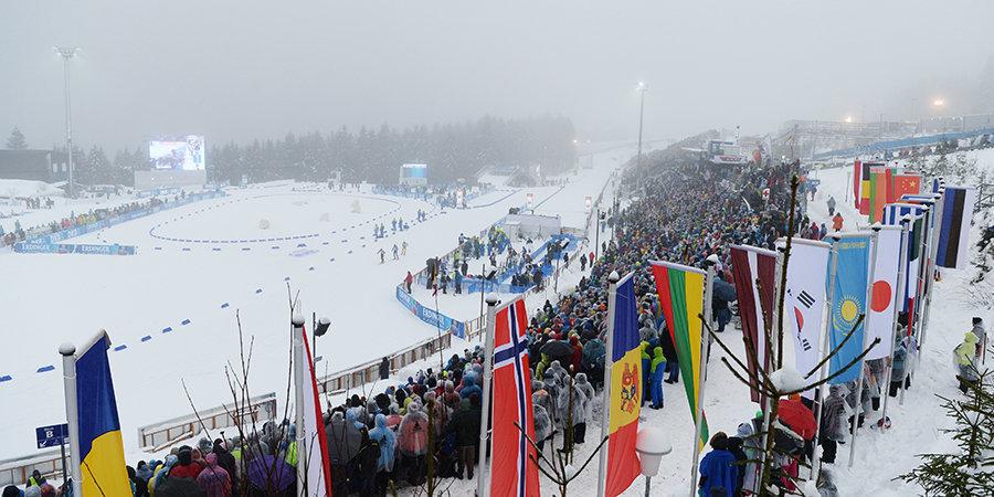 В Оберхофе снова туман. Тренеры сборной Германии и Украины рассказали, насколько это серьезно