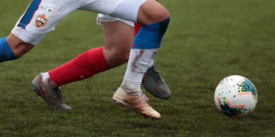 ЦСКА разгромил «Уфу» в матче молодежного первенства