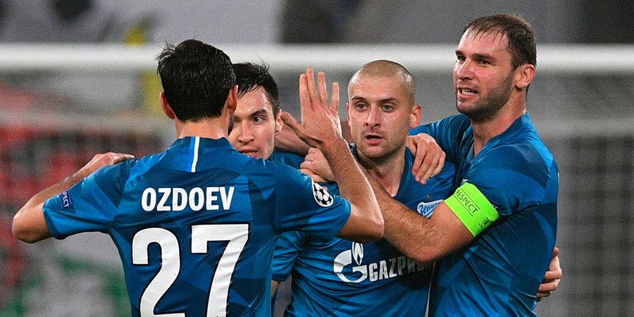 Ракицкий вошел в символическую команду недели в Лиге чемпионов