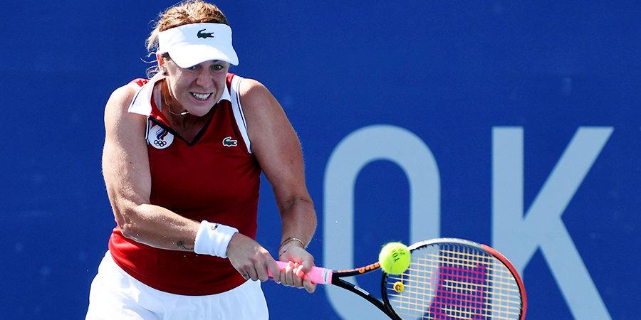 Павлюченкова завершила выступление на турнире в Чехии