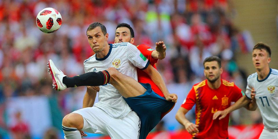 Россия сломила Испанию. Лучшие фото