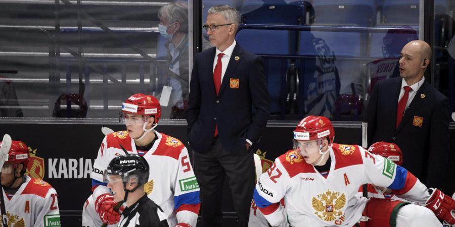 «Ларионову не поставят гильотину на Красной площади». Альтернативное мнение о провале сборной России с канадцами