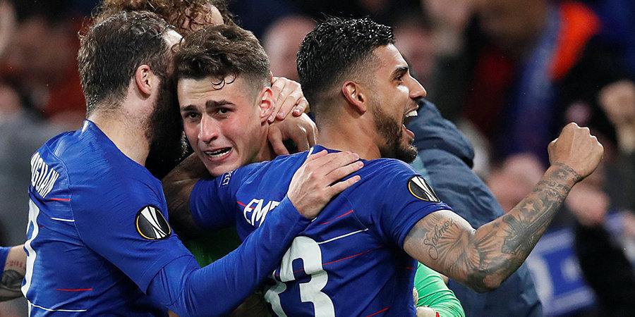 «Челси» не проиграл в 17 матчах подряд в Лиге Европы. Это рекорд турнира