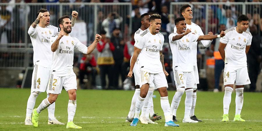 «Реал» победил «Атлетико» и взял Суперкубок Испании! Лучшие моменты и серия пенальти внутри