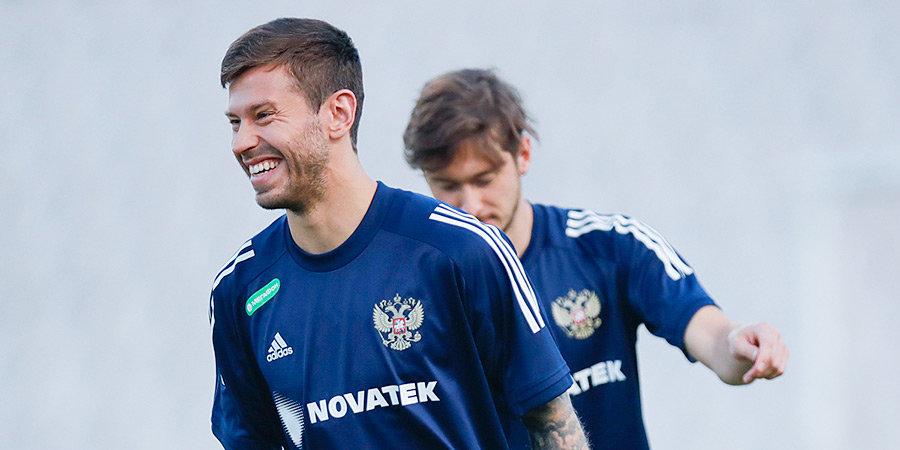 Федор Смолов: «Рад вернуться в сборную. Спасибо Георгиевичу. Разбирается!»