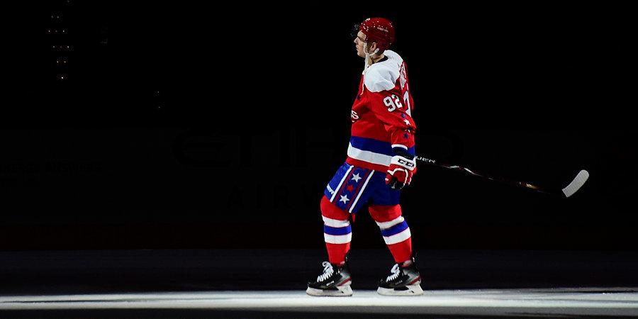 НХЛ подтвердила трехматчевую дисквалификацию Кузнецова за употребление кокаина