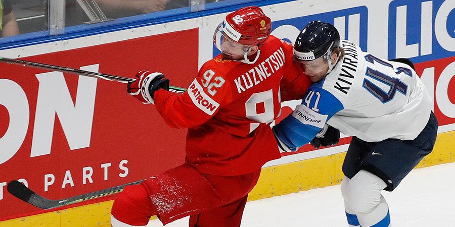 «Самое страшное, что мы уступили финнам в движении!» 5 вопросов эксперту о полуфинале Россия - Финляндия