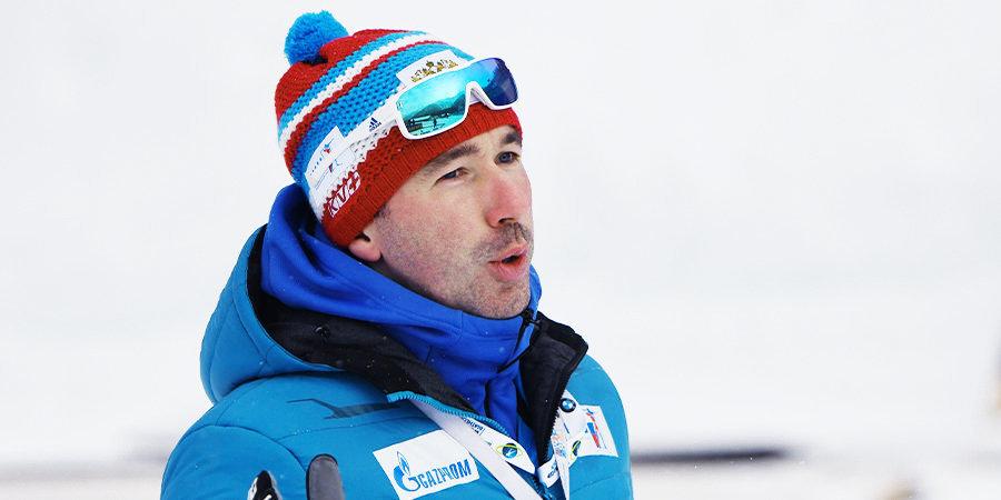«Лыжи готовы, спортсменки тоже, опасений нет». Первый репортаж изАнтерсельвы и слова Виталия Норицына