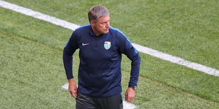 Хацкевич заявил, что может покинуть «Ротор»