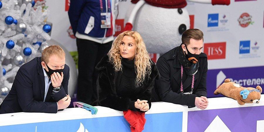 Тутберидзе отреагировала на то, что ее ученицы заняли весь пьедестал в финале Кубка России