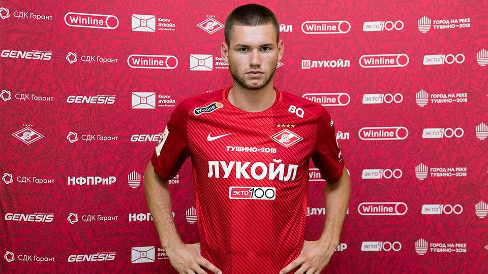 «Динамо» выступило с заявлением по поводу жалобы в РФС на Ташаева