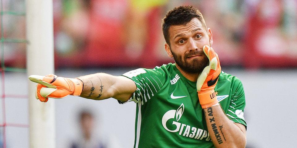 Лодыгин грубо ошибся в матче чемпионата Турции. Его команда пропустила четыре гола