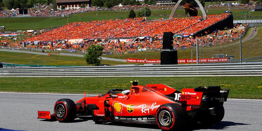СМИ: Сезон «Формулы-1» начнется 5 июля в Австрии