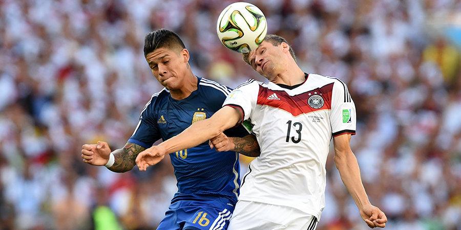 Германия - Аргентина 9 октября прямой эфир