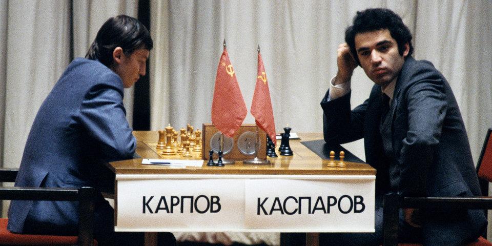 Как шахматы Мао Цзэдуна оказались на Лубянке и куда делись фигуры с матча Карпов — Каспаров