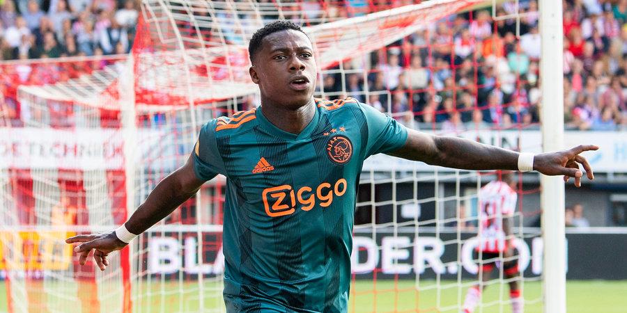 СМИ: чемпионат Нидерландов не будет возобновлен до лета