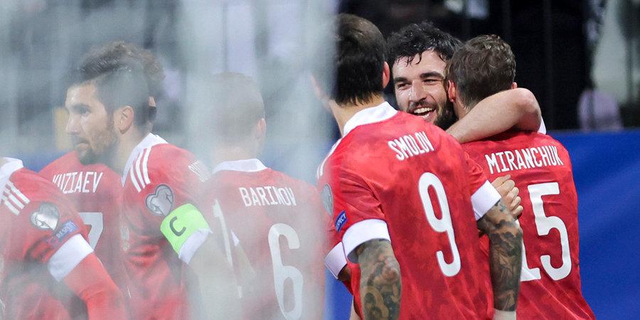 Лев Лещенко: «Сборная России в матче со Словенией была лучше готова эмоционально»