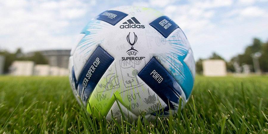 Представлен мяч Суперкубка УЕФА с уникальным дизайном из детских рисунков