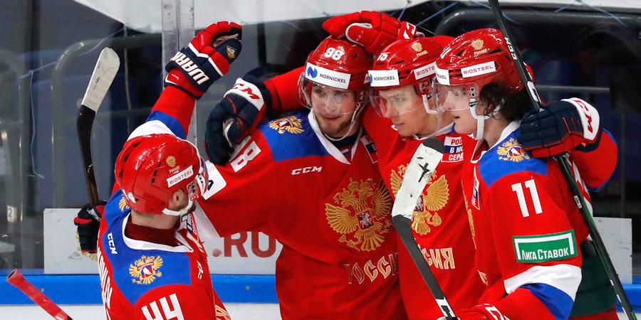 Сборная России обыграла Чехию и возглавила группу на домашнем этапе Евротура