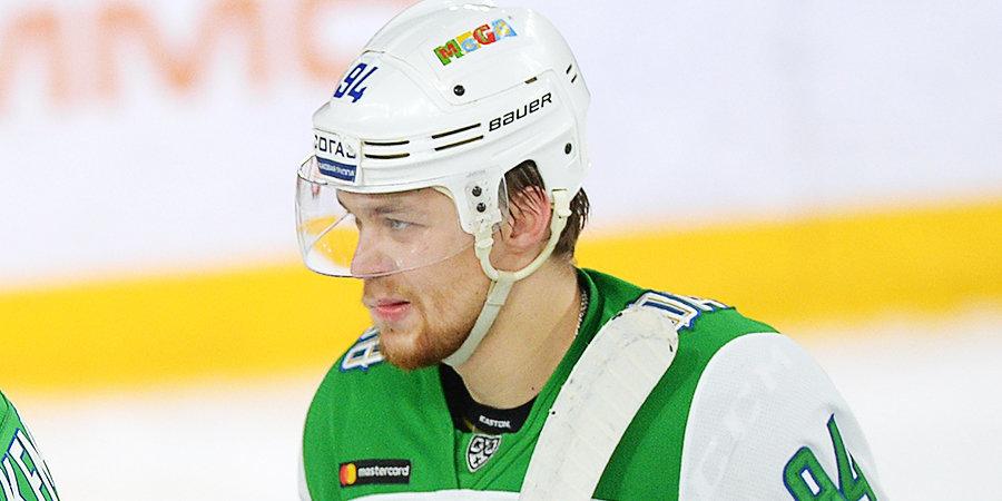 Защитник Гареев подписал контракт с «Автомобилистом»