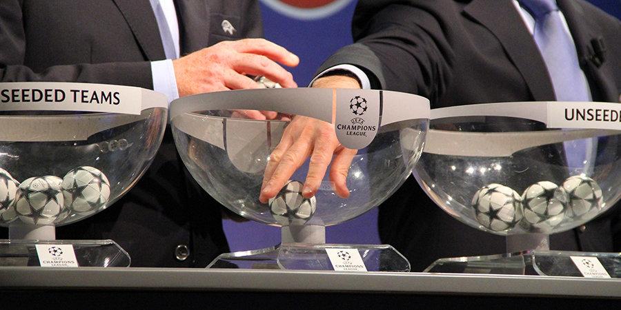 Сегодня состоятся жеребьевки еврокубков. Это важно для «Краснодара», «Спартака» и «Арсенала»