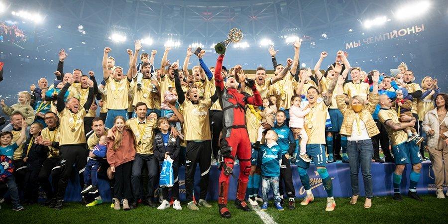 Чемпионство «Зенита» и «Интера», Чинахов стал игроком «Коламбуса» и другие ночные новости