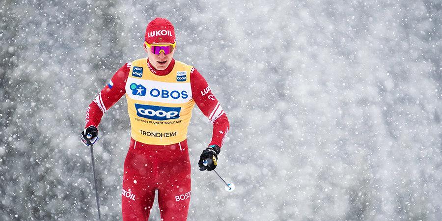 Большунов и еще пять российских лыжников квалифицировались на спринт в Руке