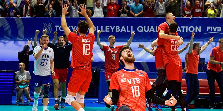 Россия выиграла путевку на Игры-2020. Внутри как минимум одна причина, почему это войдет в историю