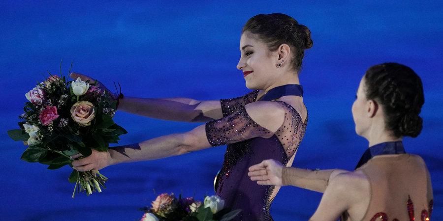 Щербакова и Косторная получили звания мастеров спорта международного класса