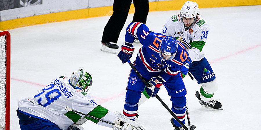«Салават Юлаев» в гостях обыграл СКА и возглавил таблицу КХЛ на Востоке