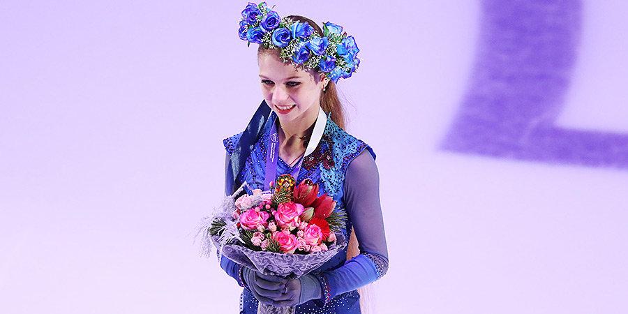 Трусова обратилась к исполнительнице роли Дейенерис Таргариен в «Игре престолов»
