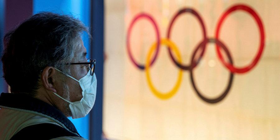 Более 80% японцев выступают против проведения Олимпиады в Токио в 2021 году