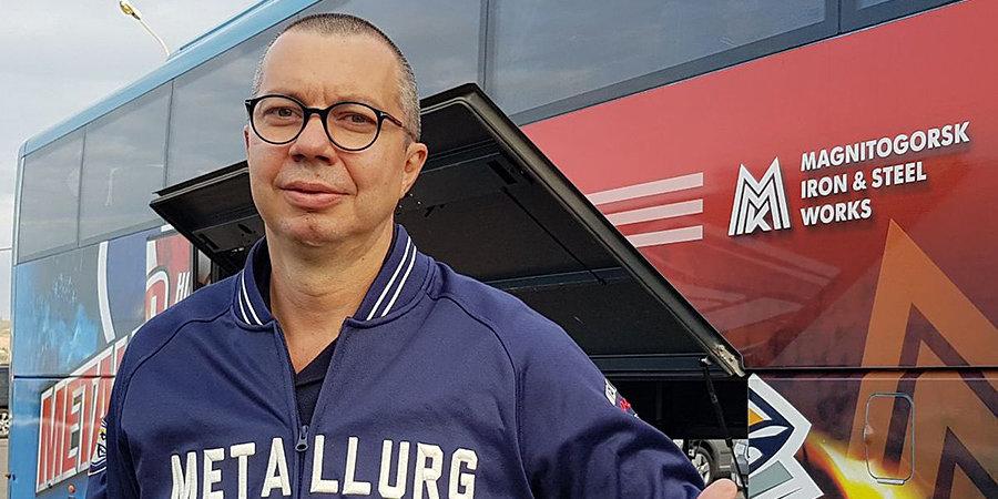 Берегись Воробьева! Как тренер вернулся на работу, и что он должен исправлять в «Магнитке» после чеха Яндача