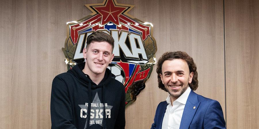 ЦСКА объявил о переходе нападающего Гайча