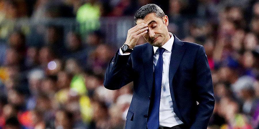 Экс-тренер «Барселоны» Вальверде назвал «Реал» фаворитом в борьбе за чемпионство в примере