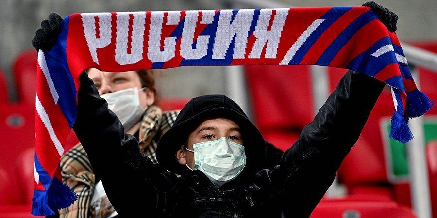 Дания отказалась пускать российских болельщиков на матч Евро. РФС намерен разобраться в ситуации