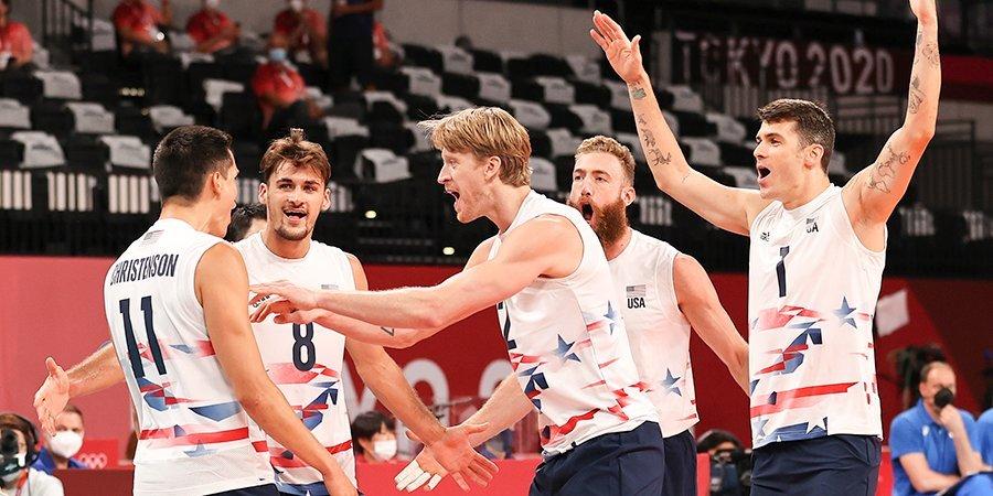 Российские волейболисты переиграли команду США
