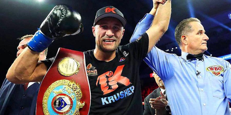 Руслан Проводников — о победе Ковалева: «Не каждый после проигрыша выходит в ринг снова»