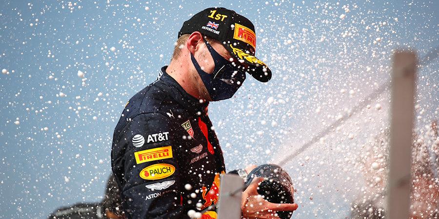 Ферстаппен прервал победную поступь «Мерседеса», Квят отметил юбилей попаданием в топ-10. Лучшие моменты Гран-при 70-летия