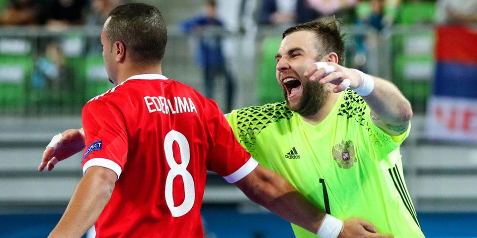 Гол, который принес России бронзу чемпионата Европы