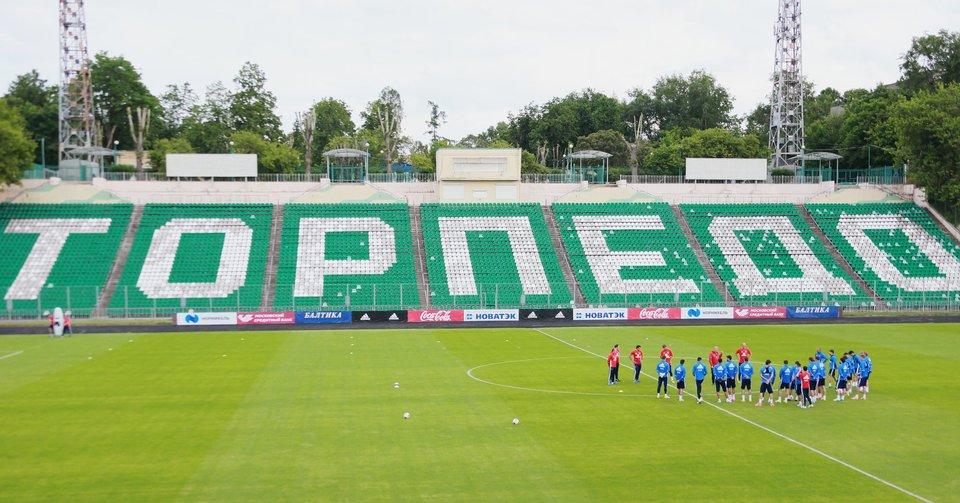 Александр Алаев: «Задача РФС, лиг и клубов – сделать поход на стадион ярким праздником»