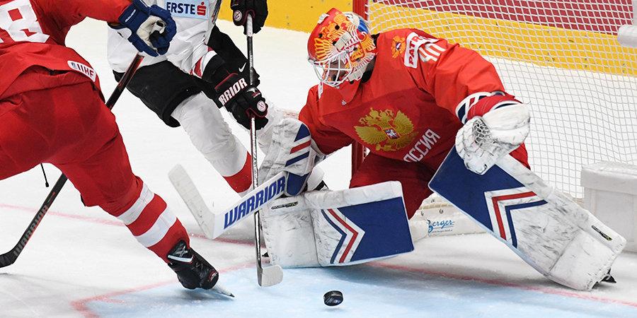 Георгиев стал лучшим игроком сборной России в матче против швейцарцев