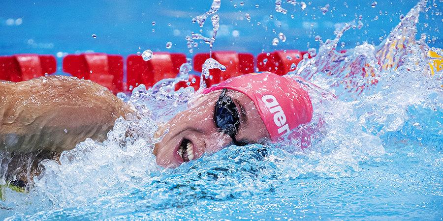 Кирпичникова завоевала серебро в заплыве на 1500 метров вольным стилем на чемпионате Европы