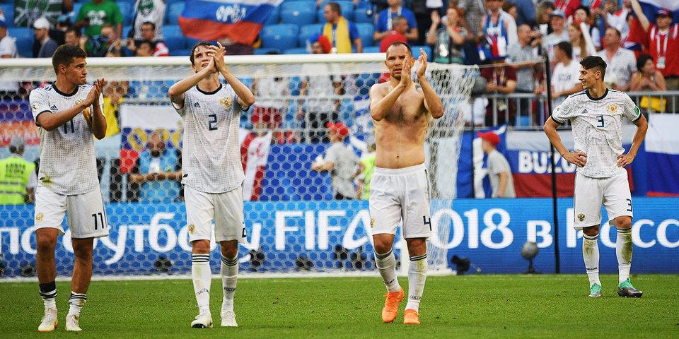 Россия сыграет с Испанией в белой форме